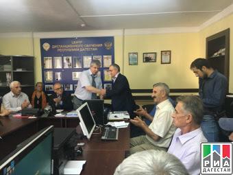 Статья Дагестан