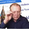Изображение пользователя Тюнин Николай Александрович